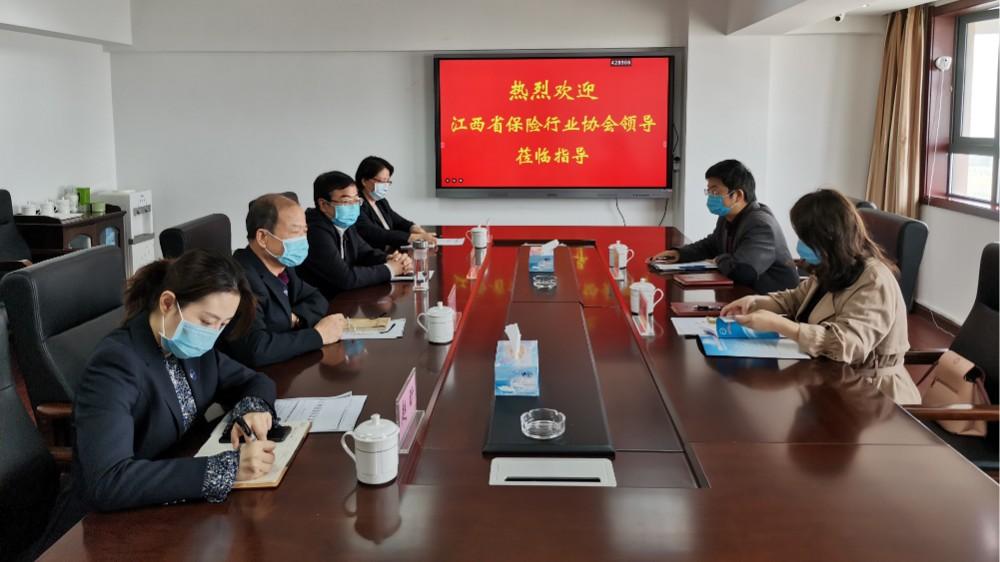 保险行业资讯_江西省保险行业协会领导到访本会-新闻资讯-南昌仲裁委员会